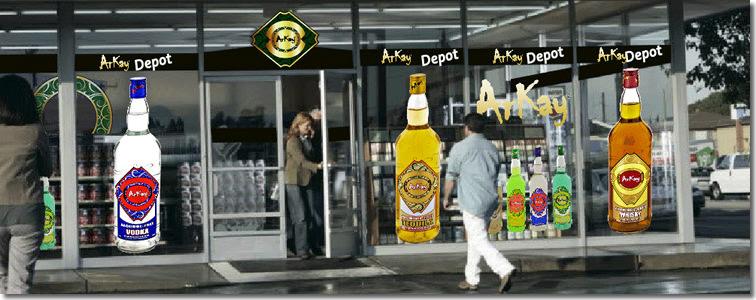 Arkay Depot